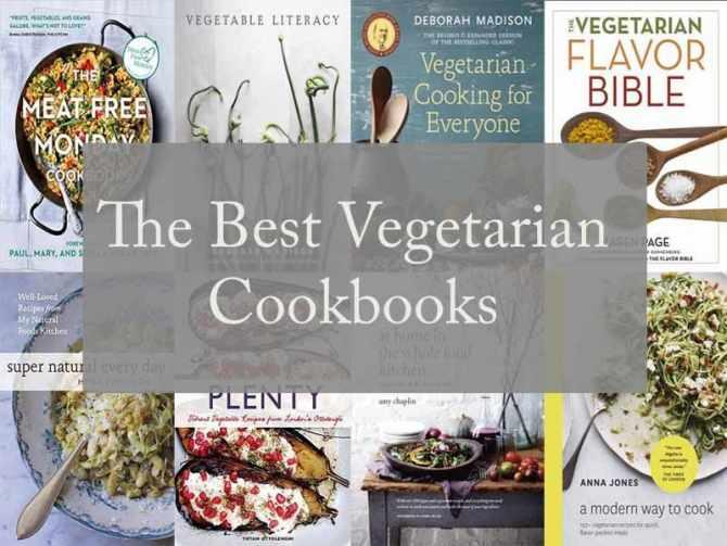 Popular vegetarian cookbooks best that you can refer